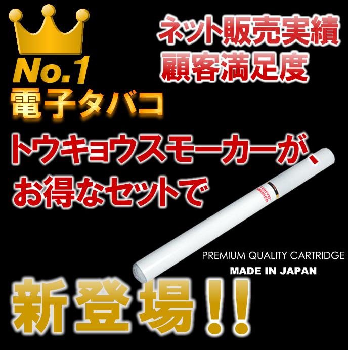 zero_sozai_fix_r2_c1.jpg