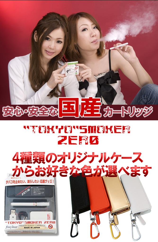 zero_sozai_fix_r3_c1.jpg